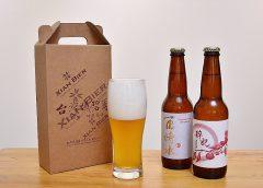 春節酒類禮盒首選!纖碧爾精釀啤酒